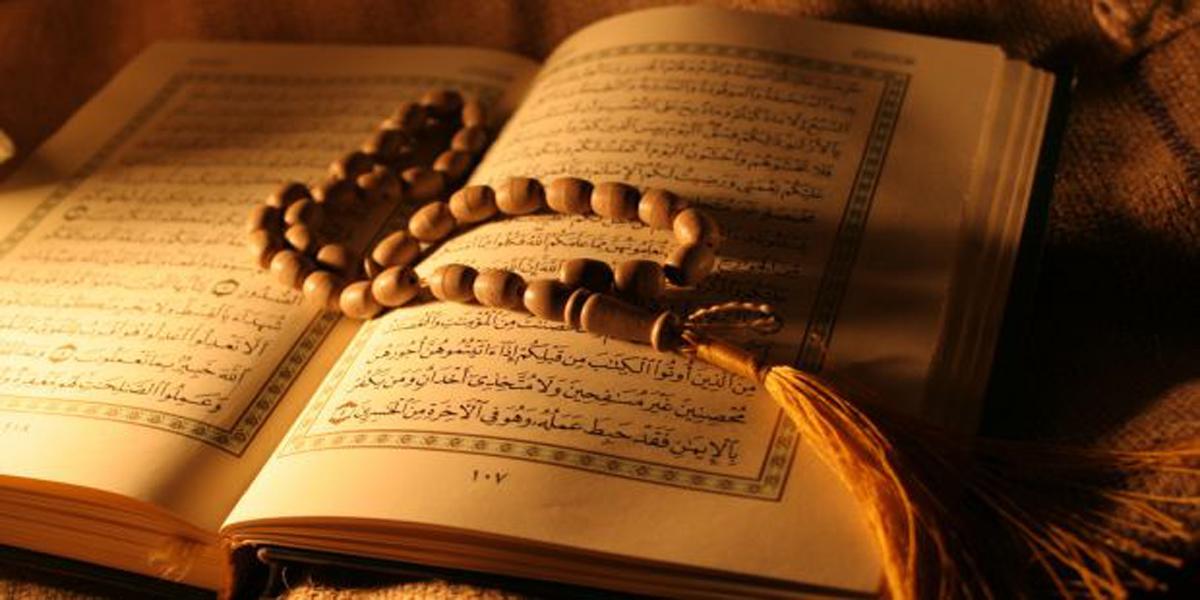 lana-rantefritt-muslimer-islam-riba